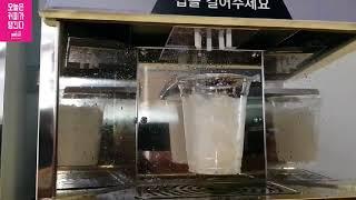 홈카페 무인커피머신도 렌탈시대!!