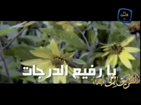anachid yasser abou ammar