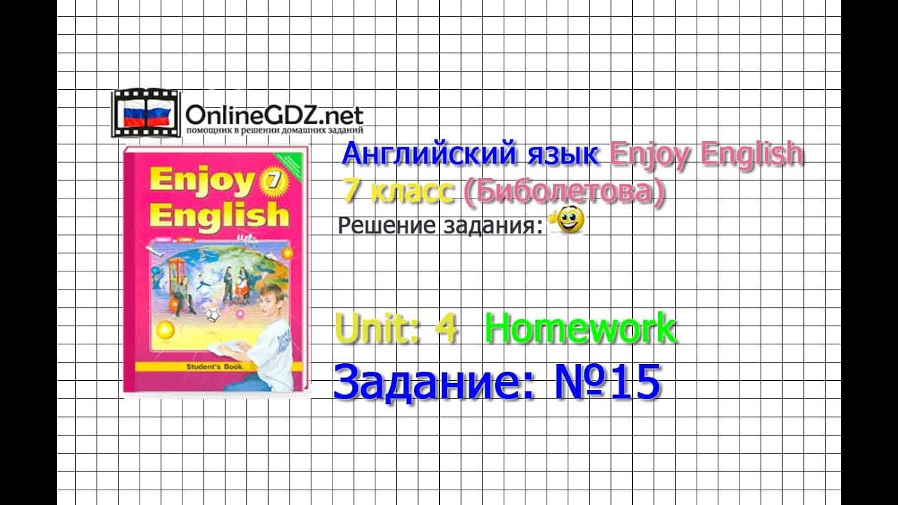 is 533 homework 4 Math 533 search this site home page 324 assignment reading students have unlimited attempts at homework problems.