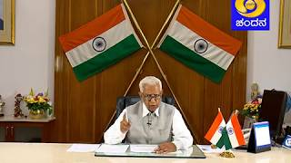 Hon'ble Governor of Karnataka, Shri Vajubhai Vala's Speech on Black Day of India , 25th June 2018