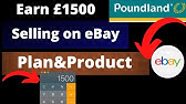 Why We Use Multi Buy Across Our Ebay Shop Thewrightbuy Ebay For Business Uk Youtube