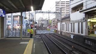 京急1500形 八丁畷駅通過