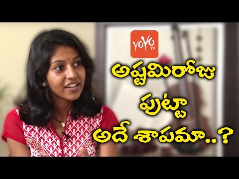 Madhu Priya About Her #Aadapillanamma Song Lyrics | YOYO TV Channel