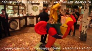 Тамада на свадьбу Дэн. Ведущий в Москве. Цена - недорого!
