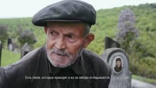 """Д/фильм """"Последний еврей в деревне"""" (Russian version)"""