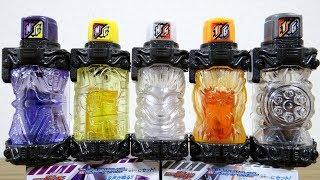 【悲報】レオン氏、食玩フルボトルを買う理由を完全に見失うw ※ハリネズミは除く