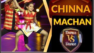 Chinna machan | Prabhu Deva | nikkigal rani #folksong #folkdance #tanishagurunath #specialdance