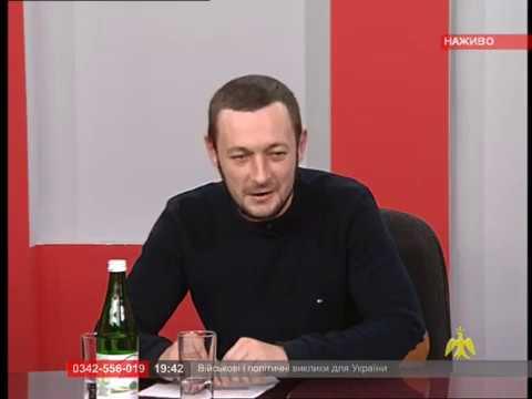 Про головне в деталях. С. Волковецький. А. Фармуга. Військові та політичні виклики для України.