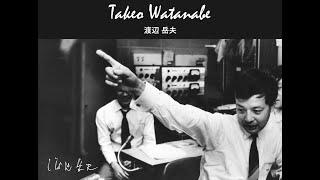 Happy Birthday Takeo Watanabe