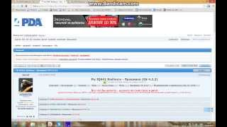 Прошивка на телефон Fly IQ441(http://4pda.ru/forum/index.php?showtopic=510343., 2014-02-01T14:33:05.000Z)