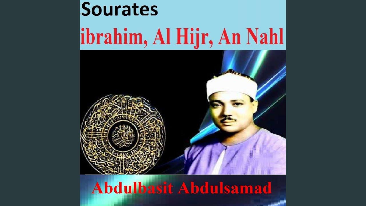 Sourate Ibrahim Pt 2 Mojawad Youtube