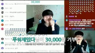 푸워 신태일&김윤태 실제 인성 썰, 남구 깜빵 썰