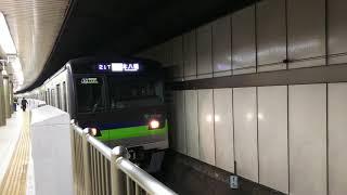 都営新宿線10‐300形540F編成