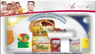Продукция Fitline Premium натуральные витамины с мега усваиваемостью в чем фишка ?