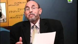 روح القدس معه - الحلقه الخامسه
