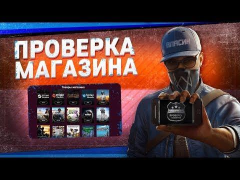Рулетки про от 10 рублей