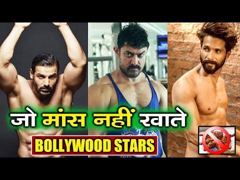 Bollywood के Vegetarian Actors जिनकी बॉडी है दमदार | John Abraham, Aamir Khan, Shahid Kapoor
