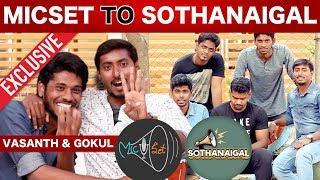 Sothanaigal Vasanth, Gokul Exclusive Interview | Micset முதல் Sothanaigal வரை | Episode 11