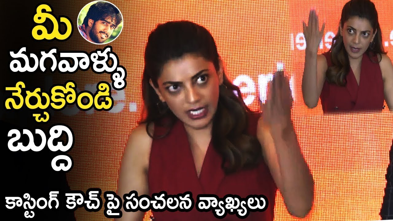 Download Kajal Agarwal Serious Comments on Casting Couch at Happi Mobiles Press Meet   Life Andhra Tv
