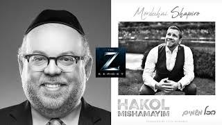 "Mordechai Shapiro ""Hakol Mishamayim"" Z Report Interview With Yossi Zweig 6-12-19"