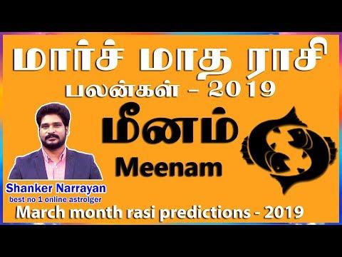 March Month Rasi Palan 2019 meenam