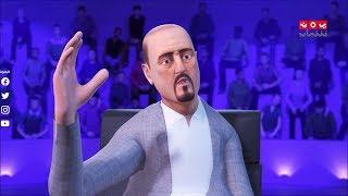 ماذا قال ضيف زنقلة عن علي عبدالله صالح ..؟ اضحك | مع زنقلة والمليون