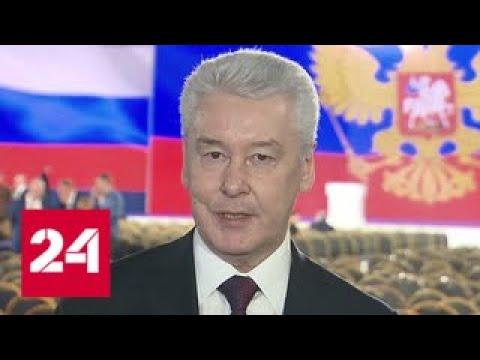 Рубежное Послание: Путин поставил рекорд по продолжительности речи и широте задач - Россия 24