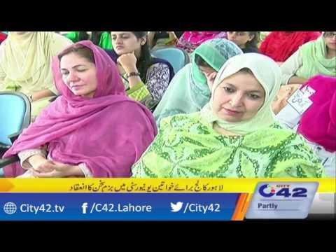 Khas @11 | Lahore Women College and University held Bazm.e. Sukhan  | 2 May 2017 | City 42