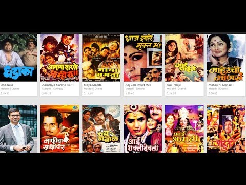 How To download Latest Marathi movies from...