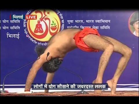Baba Ramdev Yoga Camp In Bhilai Part 3 World Record 10 Jan 2017