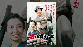 博の母が危篤との報せで博、さくらは岡山へ急いだ。葬式の後、博の父・...
