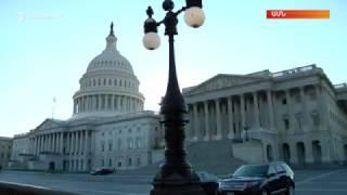 ԱՄՆ կոնգրեսականները հորդորում են ավելացնել Հայաստանին ու Ղարաբաղին հատկացվող օգնությունը
