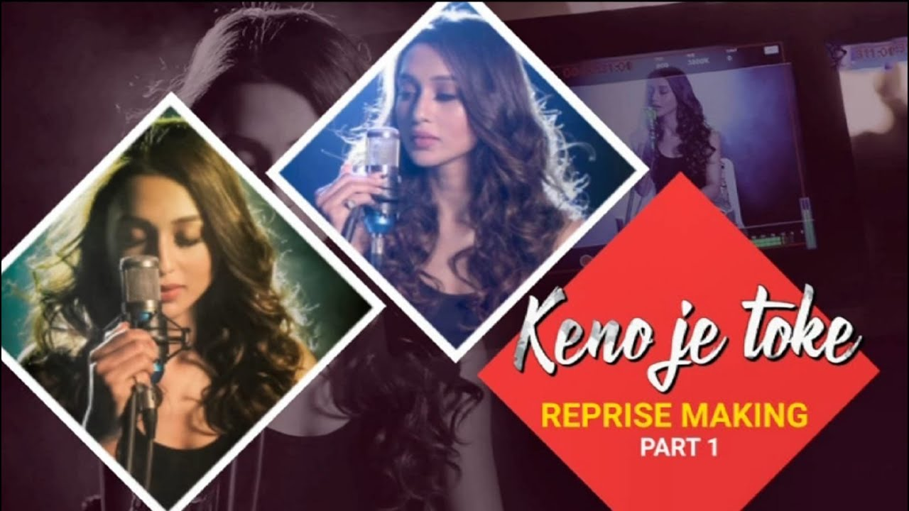 Making of Keno Je Toke Reprise | Part 1 | Mimi Chakraborty | Mon Jane Na | SB Throwback