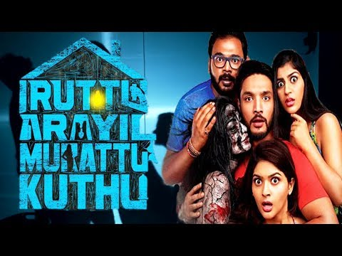 Iruttu Araiyil Murattu Kuththu - Tamil Full Movie Review 2018