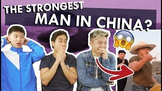 THIS is the STRONGEST Man in CHINA?! (Pretty Shocking)