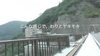 関東を直撃した台風9号を受け止めたダムをケロロ軍曹が回ります。登場するダムは全部群馬にある:草木ダム/薗原ダム/中之条ダム/四万川...