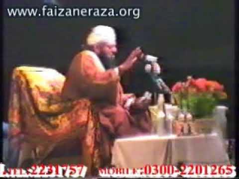 Karbala~Shayari~ Aaye Hai Maidan Me Ali Ke Phool By Hz Shafi Okarvi Rh