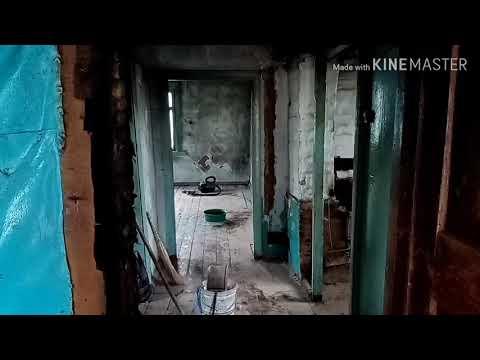 Ремонт  дома«Home repairs»