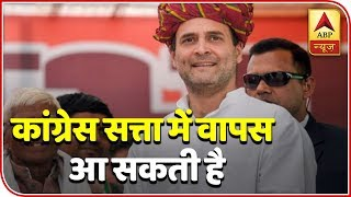 Congress May Come Back In Power, Say Voters Of Raipur   Chhattisgarh Election   ABP News