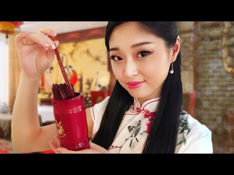 [ASMR] Chinese Fortune Teller Roleplay ft. Gibi