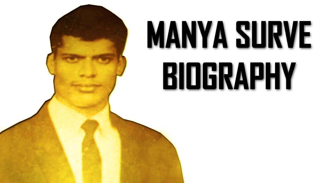 Manya Surve Biography 1st Class Student Se Gangster