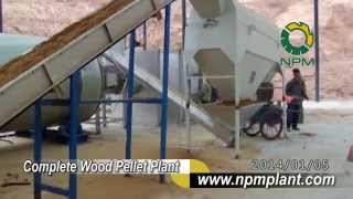Complete Biomass Pellet Plant Established To Ease Energy Pressure