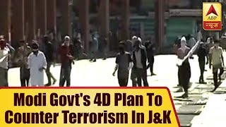 Modi Govt's 4D Plan To Counter Terrorism In Jammu and Kashmir | ABP News