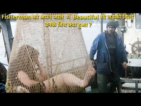 Ondine (2009) Romantic Hollywood Movie Explained In Hindi