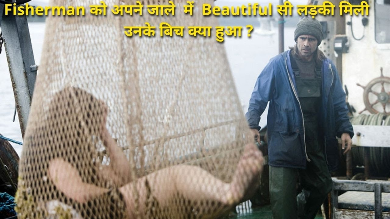 Download Ondine (2009) Romantic Hollywood Movie Explained In Hindi