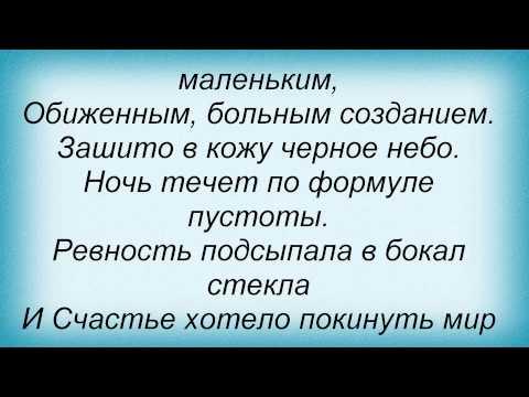 Клип Тимур Спб - Счастье и любовь