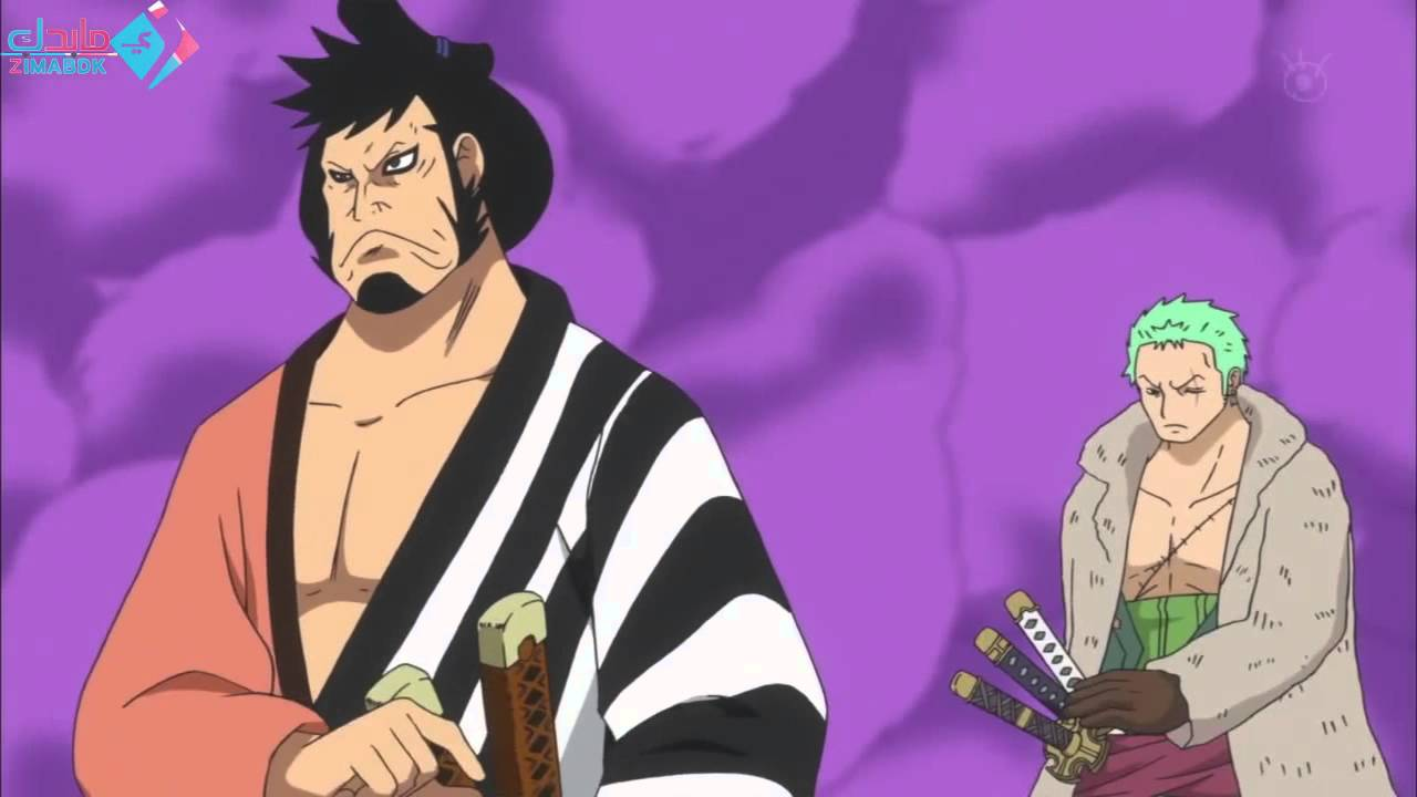 One Piece Zoro and Kinemon VS Gate Iron EP (603) - YouTube