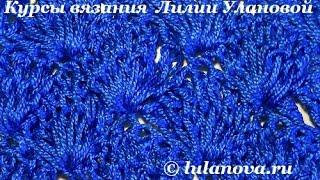Узор Большие раковины - Crochet pattern large seashells - веера и ракушки крючком