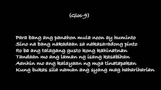 """Kung Tama Siya"" - Gloc 9 feat Jaq Dionisio of KissJane (Lyrics)"