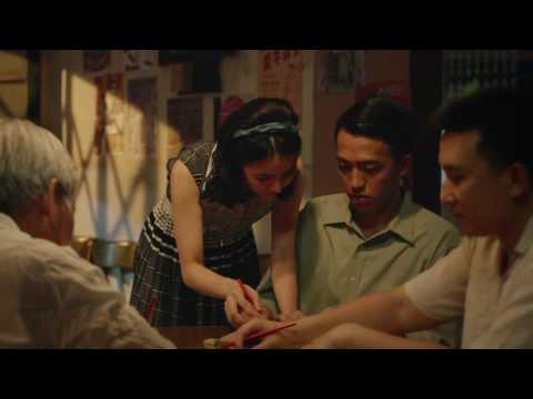 "Official ""My Love Sinema"" Trailer 2016"